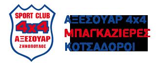 4x4sportclub.gr